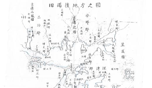 800年前の備後地方の地図